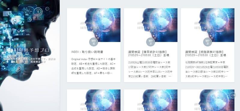 TanshoAI_HP01