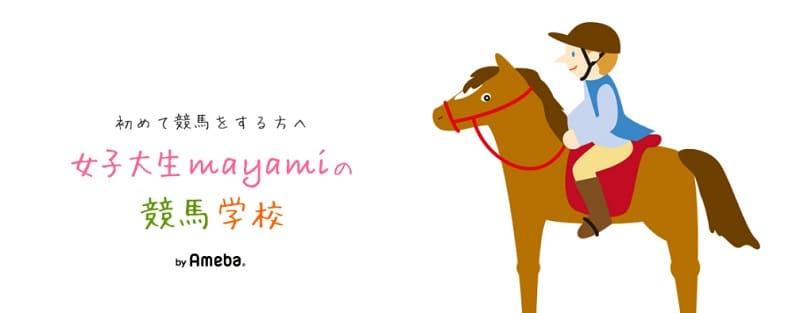 mayami_HP01
