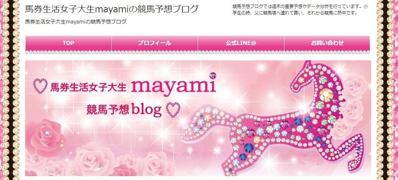 mayami_HP03