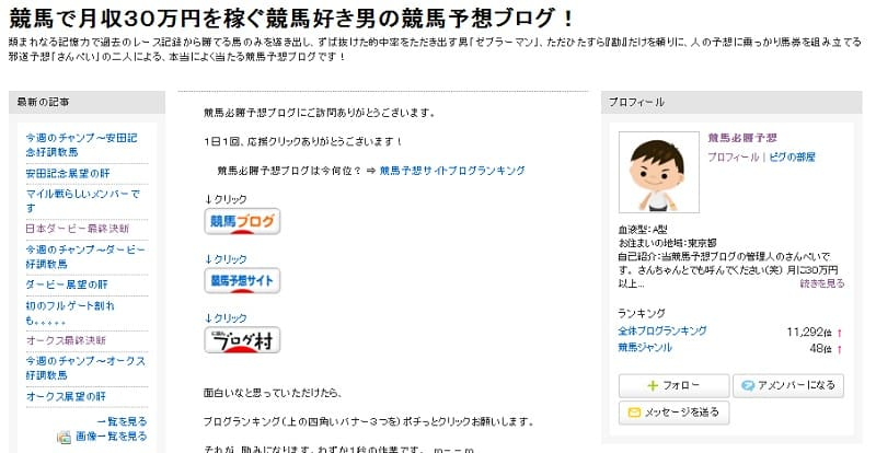 300000_HP01
