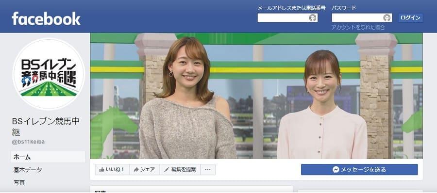 BS11_Facebook