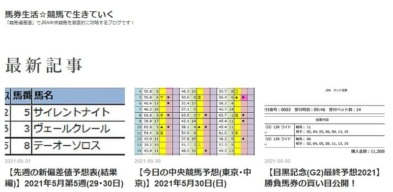 Bakenseikatsu_HP01