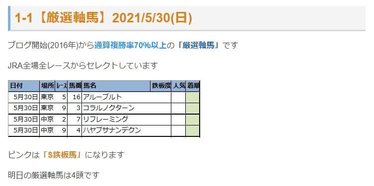 Bakenseikatsu_HP04