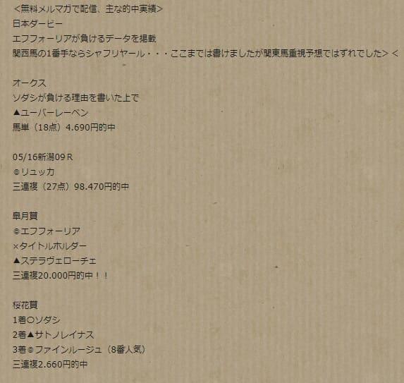 Daitai_HP02