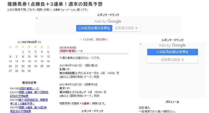 Fukushou_HP01