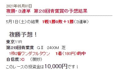 Fukushou_HP03