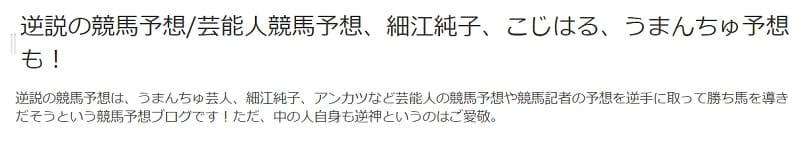 Gyakusetsu_HP01