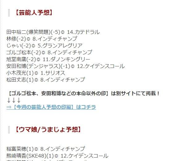 Gyakusetsu_HP02