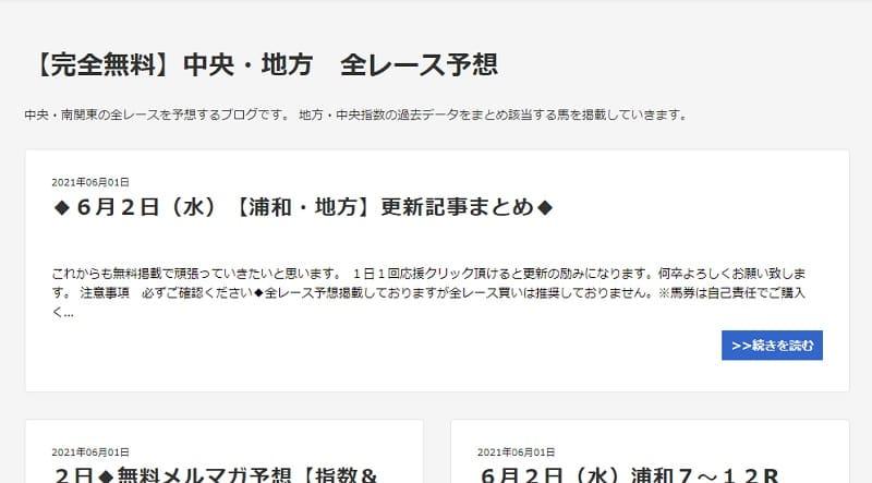 Kanzenmuryou_HP01