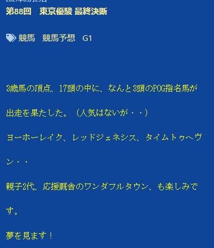 Kuma_HP03