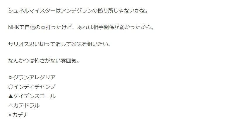 Kuruuma_HP02