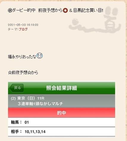 Tatsumaru_HP02