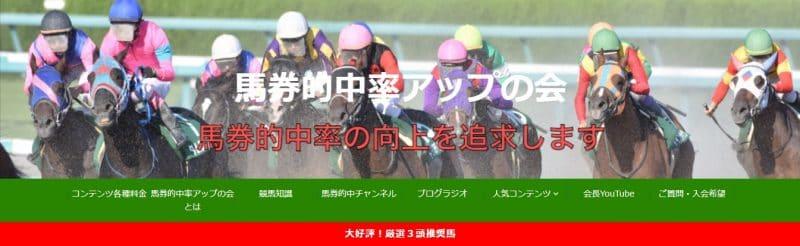 Tekichuritsu_HP01