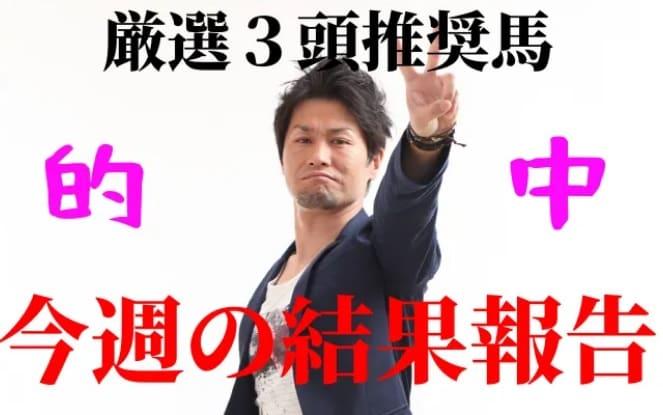 Tekichuritsu_HP02