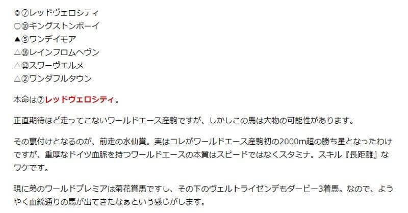 TokoAna_HP02