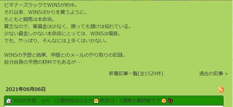 WIN5_500000_HP02