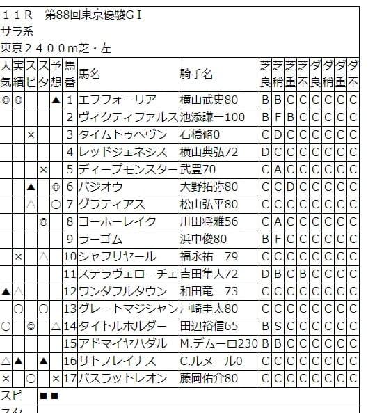 WIN5_HP02