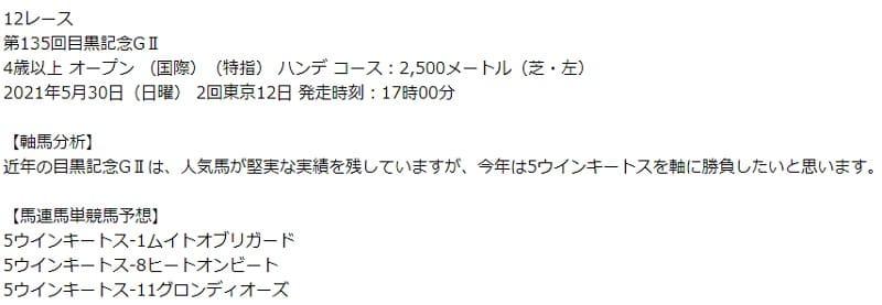WIN5_HP03