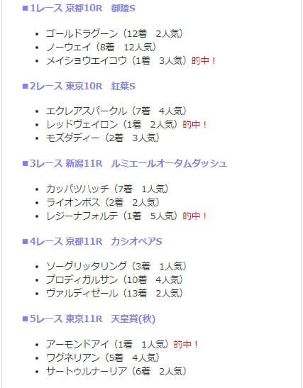 WIN5blog_HP02