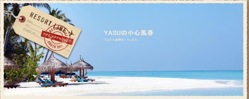 YASU_HP01