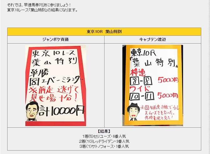 Yosouka_HP02
