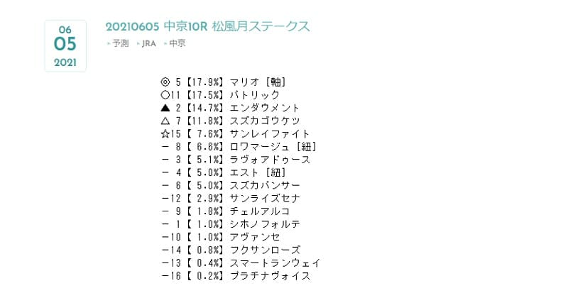 yuma_HP04
